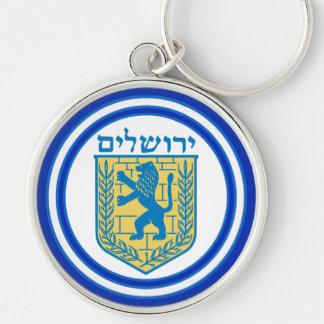 Lion of Judah Emblem Jerusalem Hebrew Key Ring