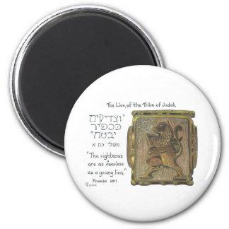 Lion of Judah Ring Magnet
