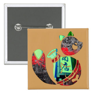 Liquor raccoon dog crest 15 cm square badge