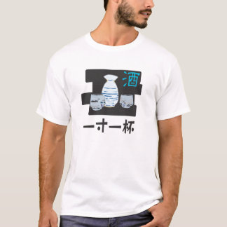 "Liquor ""sake "" T-Shirt"