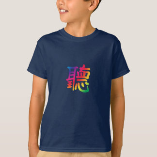 Listen Chinese Character T-Shirt