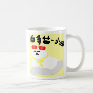 little cat, Do you like drawing?, Sophie Mugs
