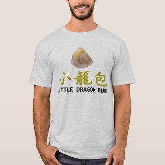 Little Dragon Buns 小籠包 T shirt (white)