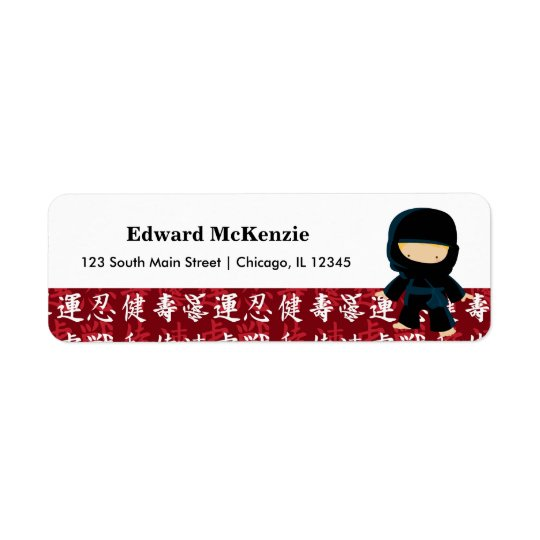 Little Ninja Return Address Label