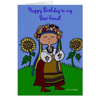Little Ukrainian Dancer Ukrainian Folk Art Card