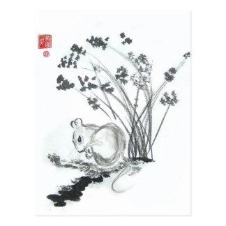 Little White Mouse Postcard