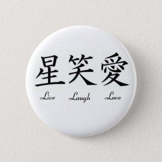 Live, Laugh, Love 6 Cm Round Badge