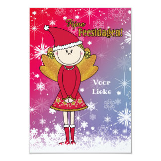 Lively name - Christmas card with Christmas
