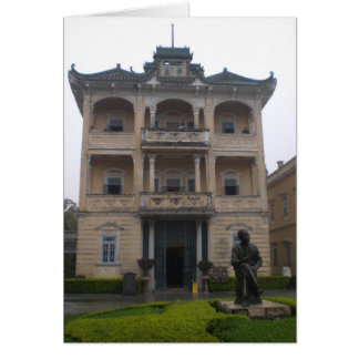 Liyuan Garden Diaolou Kaiping, China Greeting Card