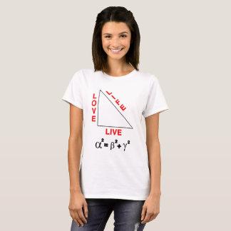 LLL T-Shirt