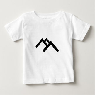 logo-black (2) baby T-Shirt