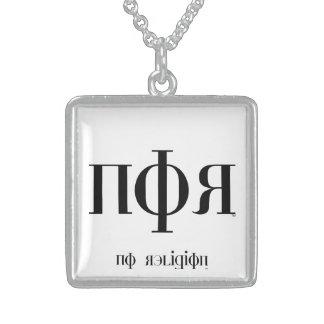 Logo (light bkg) square pendant necklace