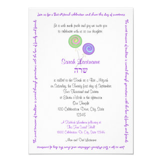 Lollipop Candy Bat Mitzvah Lavender 13 Cm X 18 Cm Invitation Card