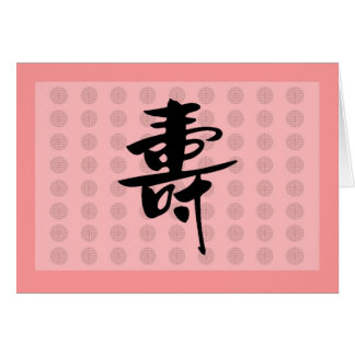 Longevity in Chinese Card