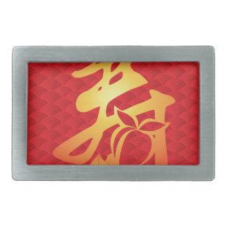 Longevity Shou Peach on Fish Scale Background Rectangular Belt Buckles