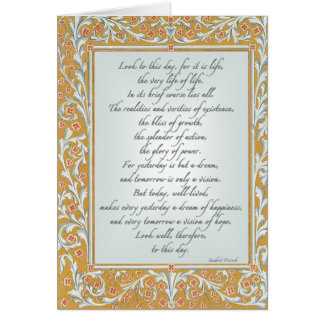 Look to This Day Sanskrit Proverb Card