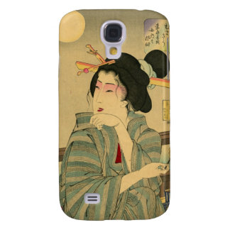 Looks Tasty Japanese Art Samsung Galaxy S4 Case