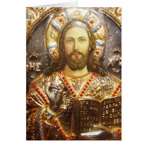 Lord Jesus Christ Orthodox Icon Greeting Card