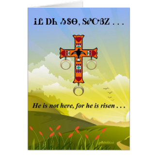 Lord's Prayer in Cherokee Blank Greeting Card