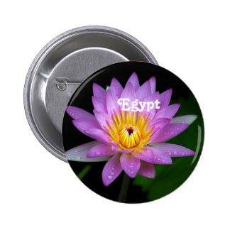 Lotus Buttons