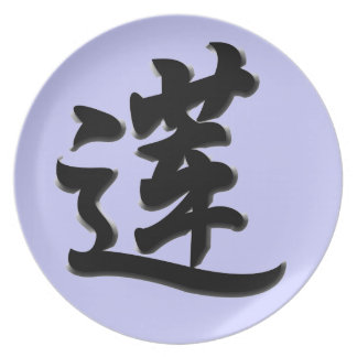 Lotus Character Plate