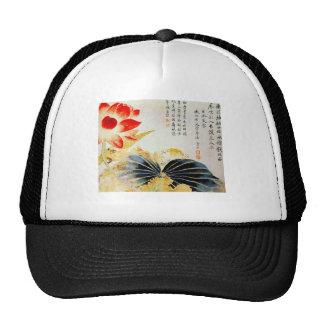 Lotus Flower Breaking the Surface Cap