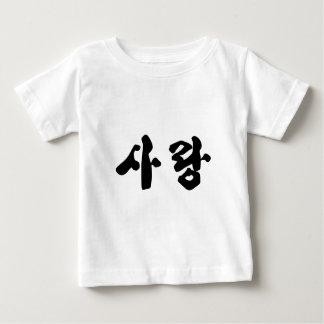 Love 사랑 baby T-Shirt