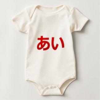 Love (Ai) Baby Bodysuit