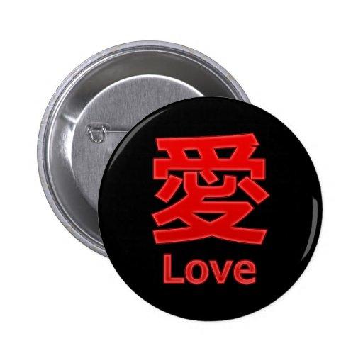 Love (Ai) Pinback Buttons