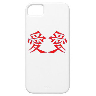 Love -Ai Calligraphy iphone case iPhone 5 Covers