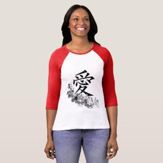 Love / Ai - Japanese T-Shirt