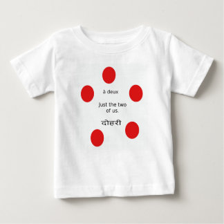 Love And Romance: Just the two of us. Baby T-Shirt