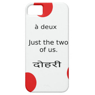 Love And Romance: Just the two of us. Case For The iPhone 5