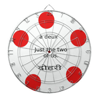 Love And Romance: Just the two of us. Dartboard