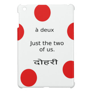 Love And Romance: Just the two of us. iPad Mini Case