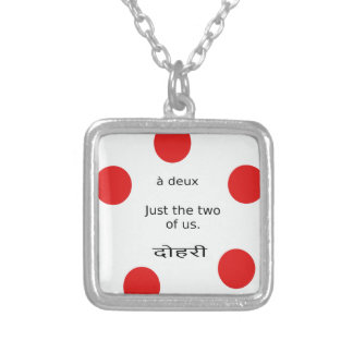 Love And Romance: Just the two of us. Silver Plated Necklace