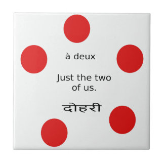 Love And Romance: Just the two of us. Tile