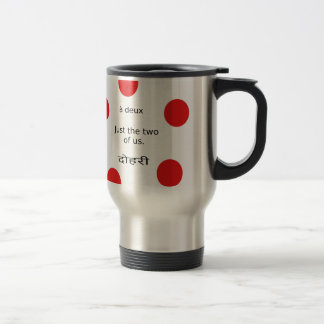Love And Romance: Just the two of us. Travel Mug