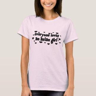 love asian T-Shirt