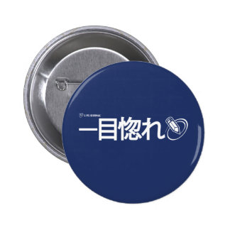 Love at First Sight - Japanese (Livejournal) 6 Cm Round Badge