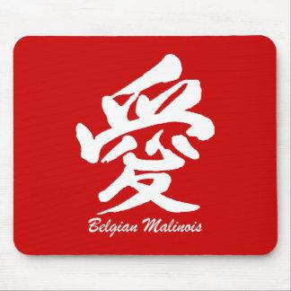 love Belgian Malinois Mouse Pad