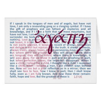 Love Bible Verse on Christian Card