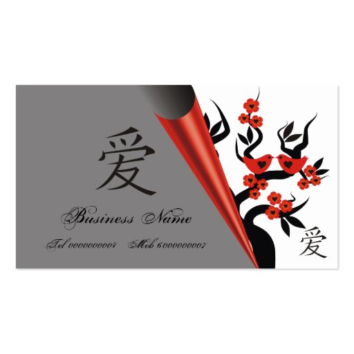 Love Birds On Sakura Tree And Chinese Love Symbol Business Cards