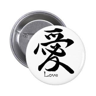 Love Calligraphy Japanese Kanji Symbol 6 Cm Round Badge