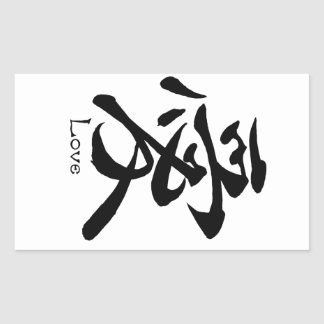 Love Calligraphy Japanese Kanji Symbol Rectangular Sticker