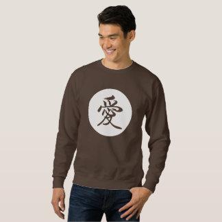 Love Chinese Calligraphy Sweatshirt
