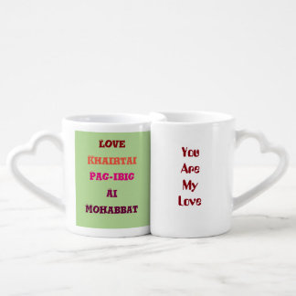 Love Coffee Mug (You Are My Love)