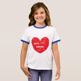 Love Heart Israel Shirt