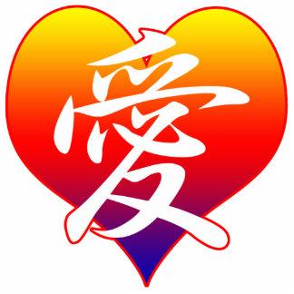 Love Heart Photo Sculpture