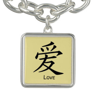 LOVE in Chinese Charm